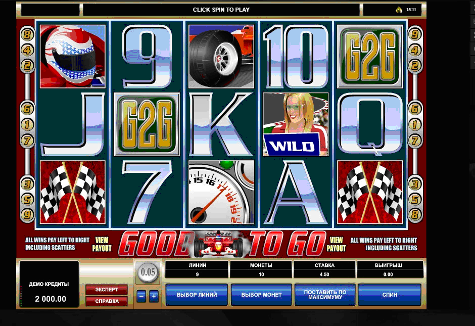 Good To Go от Microgaming